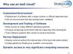 why use an iaas cloud