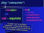 soy catequista1