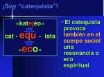 soy catequista2