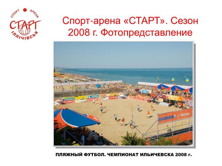 C 20081