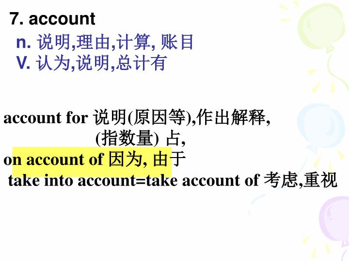 7. account