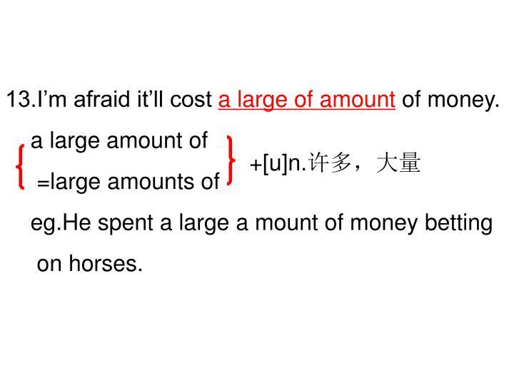 13.I'm afraid it'll cost