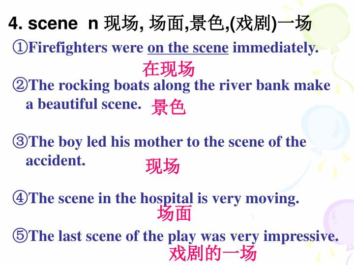 4. scene  n
