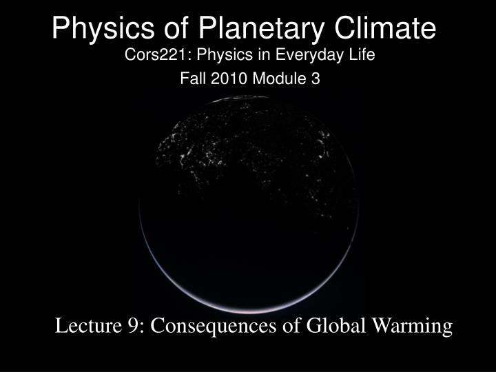 cors221 physics in everyday life fall 2010 module 3 n.