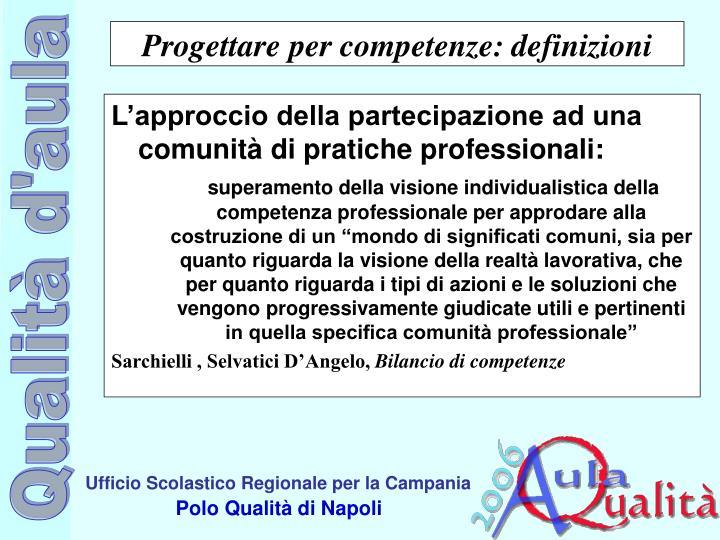 L'approccio della partecipazione ad una comunità di pratiche professionali: