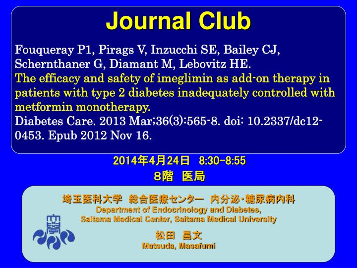 Ppt Journal Club Powerpoint Presentation Id5818780