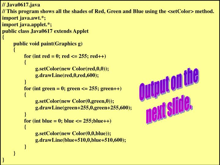// Java0617.java
