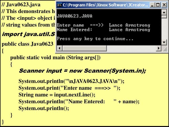 // Java0623.java