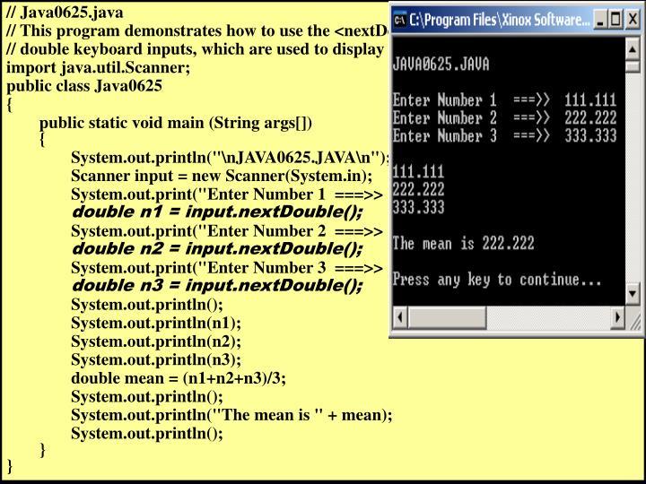 // Java0625.java