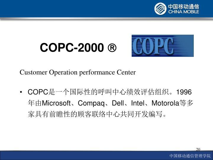 COPC-2000