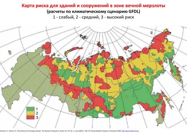 Карта риска для зданий и сооружений в зоне вечной мерзлоты