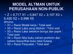 model altman untuk perusahaan non publik