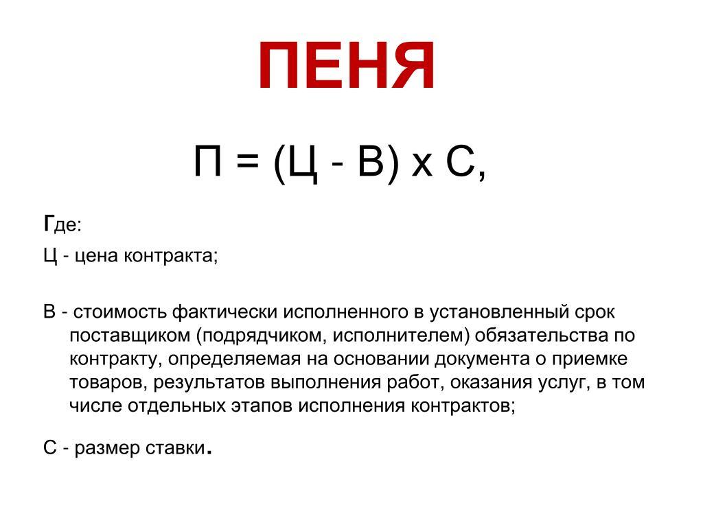 Постановление о изменен по перевоз опас груз в 2018г