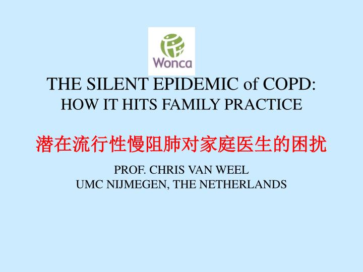 the silent epidemic of copd how it hits family practice n.