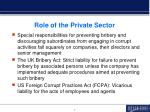 role of the private sector