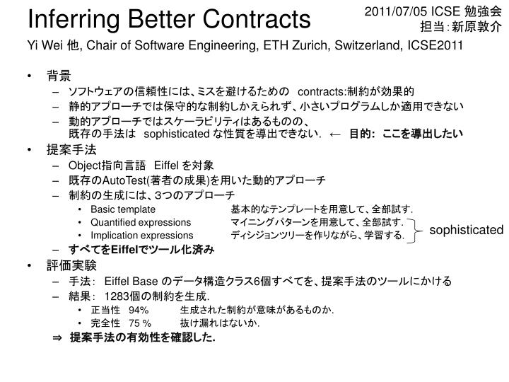 inferring better contracts n.