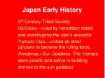 japan early history1