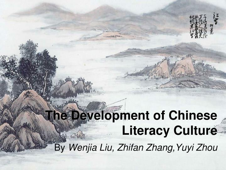 the development of chinese literacy culture n.