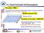 11 1 some concepts and assumptions