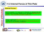 11 3 internal forces of thin plate