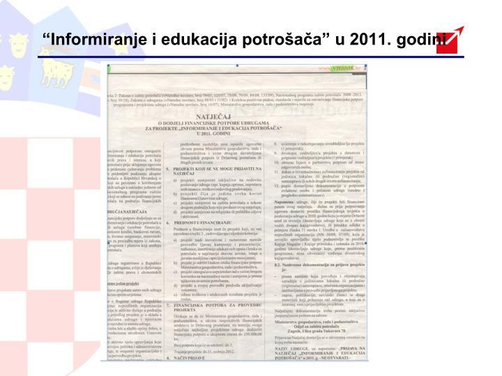 """""""Informiranje i edukacija potrošača"""" u 2011. godini"""