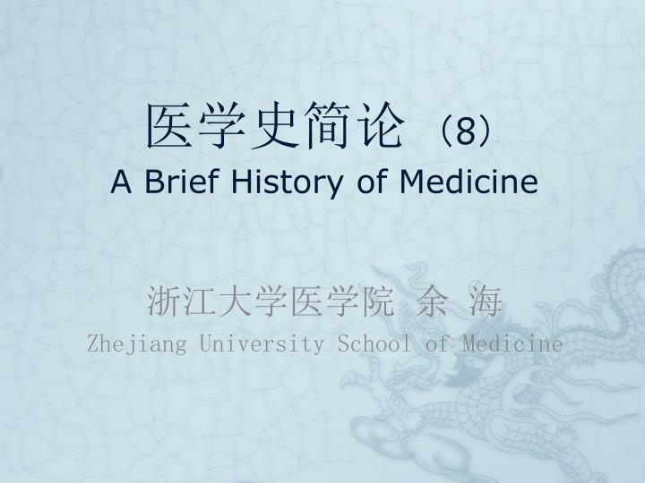 8 a brief history of medicine