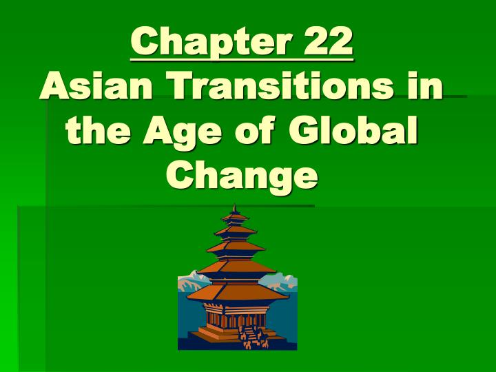 chapter 4 the empire in transition Study flashcards on chapter four: the empire in transition at cramcom quickly memorize the terms, phrases and much more cramcom makes it easy to get the grade you want.