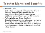 teacher rights and benefits2