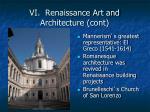 vi renaissance art and architecture cont6