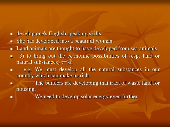 develop one's English speaking skills