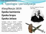ii typologia i periodyzacja