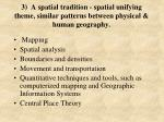 3 a spatial tradition spatial unifying theme similar patterns between physical human geography