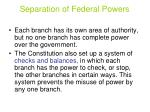 separation of federal powers