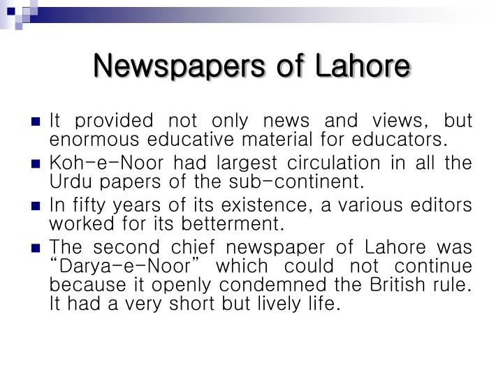 Newspapers of Lahore