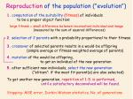 reproduction of the population evolution