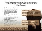 post modernism contemporary 1950 present