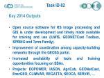 key 2014 outputs