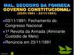 mal deodoro da fonseca governo constitucional 25 01 1891 23 11 1891