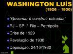 washington lu s 1926 19301