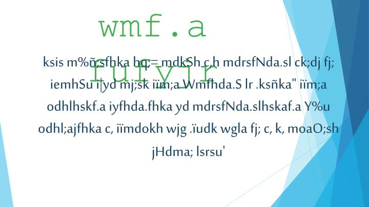 wmf.a