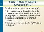 static theory of capital structure 16 6
