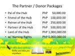 the partner donor packages