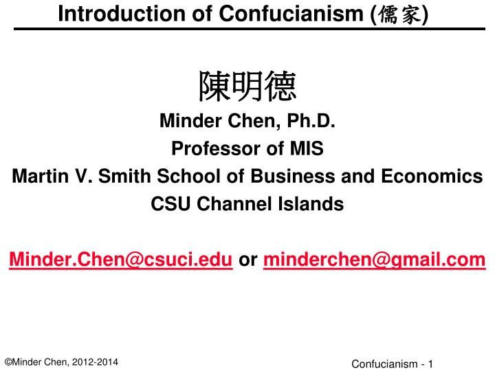 introduction of confucianism n.