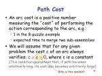 path cost1