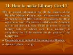 11 how to make library card