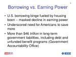 borrowing vs earning power