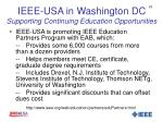 ieee usa in washington dc supporting continuing education opportunities