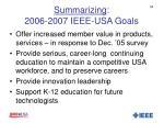 summarizing 2006 2007 ieee usa goals