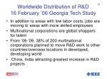 worldwide distribution of r d 16 february 06 georgia tech study