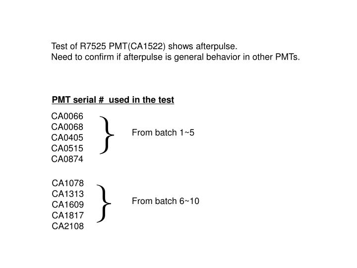 PMT serial #  used in the test